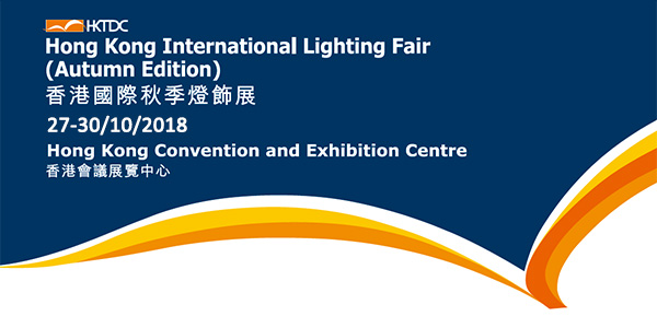 Extruded Lighting Covers | Profiles in HKTDC Hong Kong International Lighting Fair (Autumn Edition) 2018